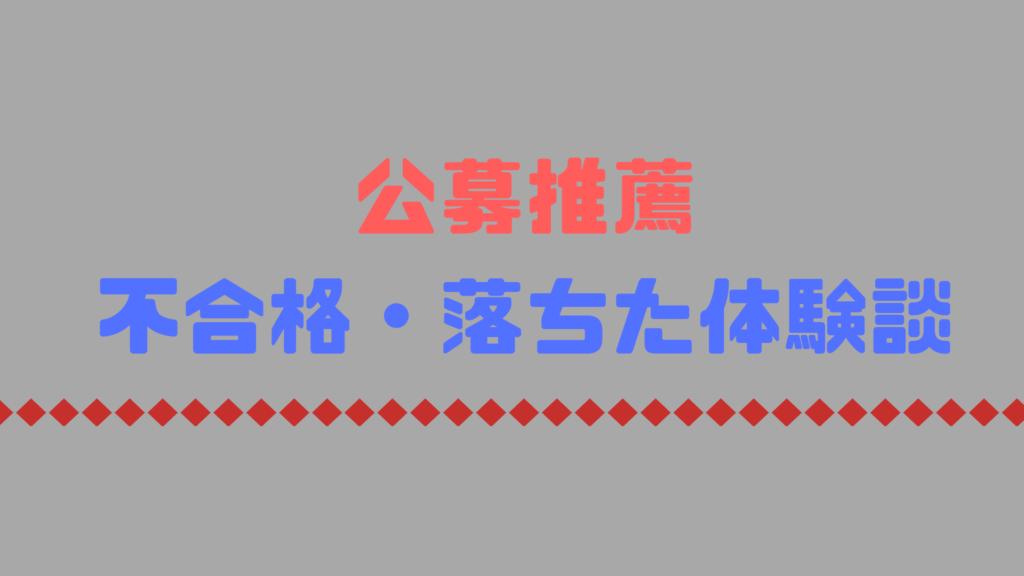 大学 合格 発表 中京